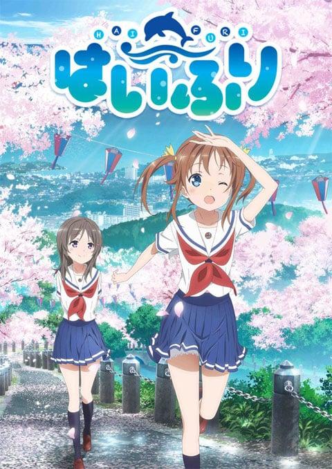 High School Fleet Movie กองเรือโรงเรียนมัธยม ซับไทย [The Movie]