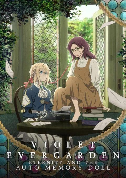 Violet Evergarden Eternity ไวโอเล็ต เอเวอร์การ์เดน ซับไทย [The Movie]