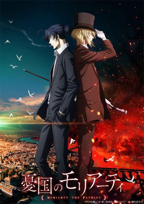 Yuukoku no Moriarty 2nd Season มอริอาร์ตี้ผู้รักชาติ (ภาค2) ซับไทย [จบแล้ว]